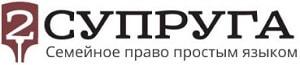 2supruga.ru