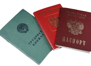 документы при смене фамилии после замужества