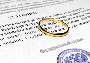 заявление на развод в мировой суд (бланк)