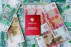 может ли жена получать пенсию мужа после его смерти в россии